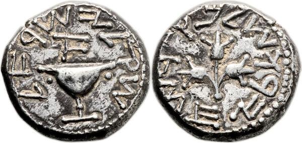 Srebrny szekel z pierwszego roku rewolty (66 AD). Ten szekel został sprzedany na aukcji za tylko 7 tysięcy dolarów.