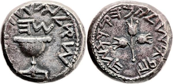 Srebrny szekel z piątego roku rewolty (70 AD), sprzedany za 263 tys. dolarów.